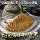蝦夷あわび姿煮セット(大) セット