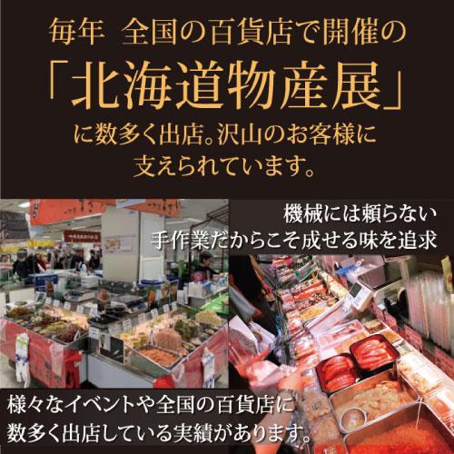 北海道産いくら醤油漬