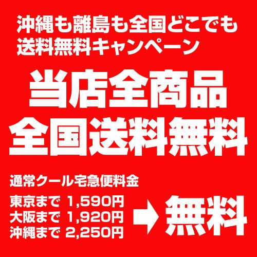 いくら醤油漬(500g)