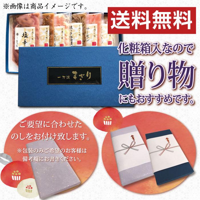 手切り職人の塩辛 125g×6パックセット