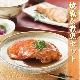 焼魚&煮魚セット