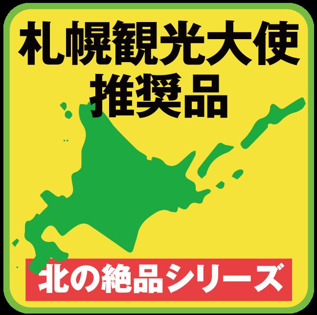 おさしみ柚子いか黄金 125g×6パックセット