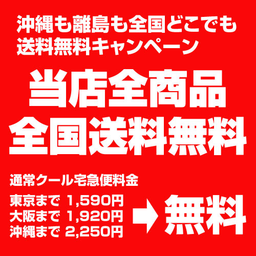 小柱昆布チャンジャ 125g×6パックセット