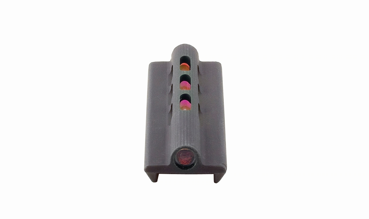 Trijicon TrijiDot® Fiber Optic Shotgun Sight - .325 -.395 Wide Ribs