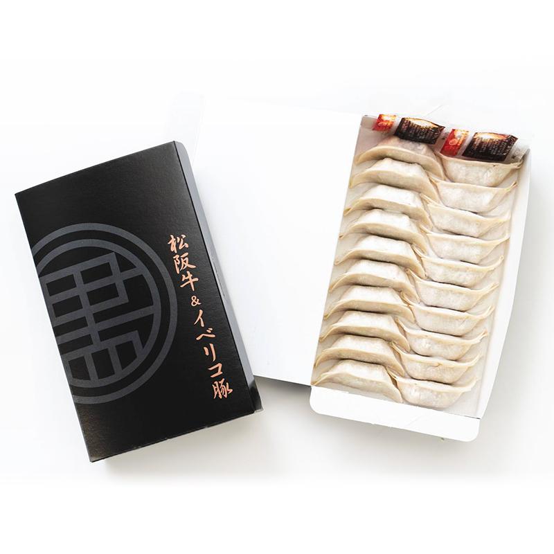 松阪牛&イベリコ豚ぎょうざ(20個入×1箱)