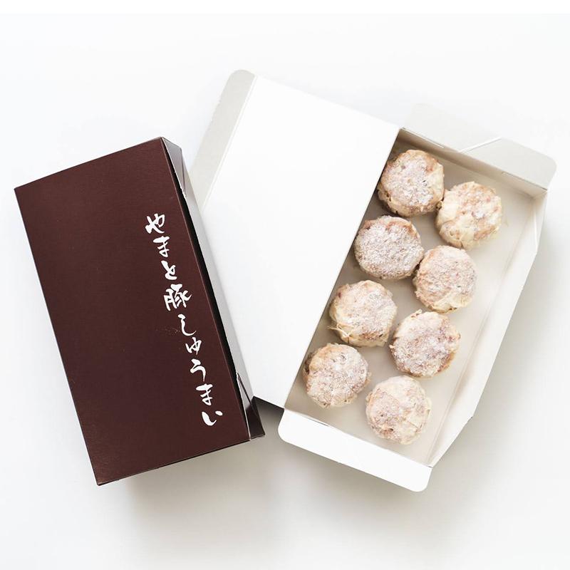 やまと豚しゅうまい(8個入×1箱)