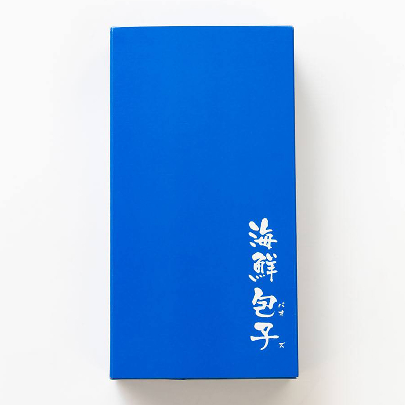 海鮮包子(8個入×1箱)