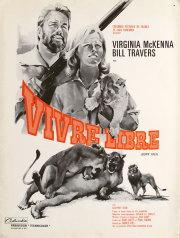野生のエルザ 1965年 ジェームズ・ヒル監督