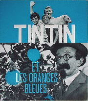 タンタンと水色のオレンジ 1964年 フィリップ・コンドロワイエ監督