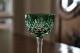 サンルイ グリーンカットガラス リキュールグラス 4376