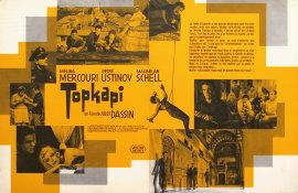 トプカピ 1964年 ジュールズ・ダッシン監督