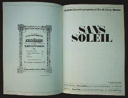 サン・ソレイユ 1982年 クリス・マルケル監督