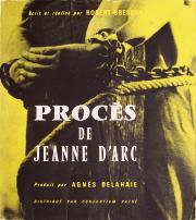 ジャンヌ・ダルク裁判 1962年 ロベール・ブレッソン監督