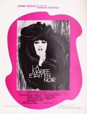 黒衣の花嫁 1968年 フランソワ・トリュフォー監督