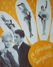 裸で御免なさい 1956年 マルク・アレグレ監督
