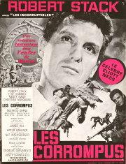 大爆発 1966年 ジェームズ・ヒル監督