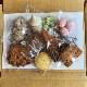 《 マジョレルカフェ 》 第3弾 期間限定 焼菓子8種セット 送料無料