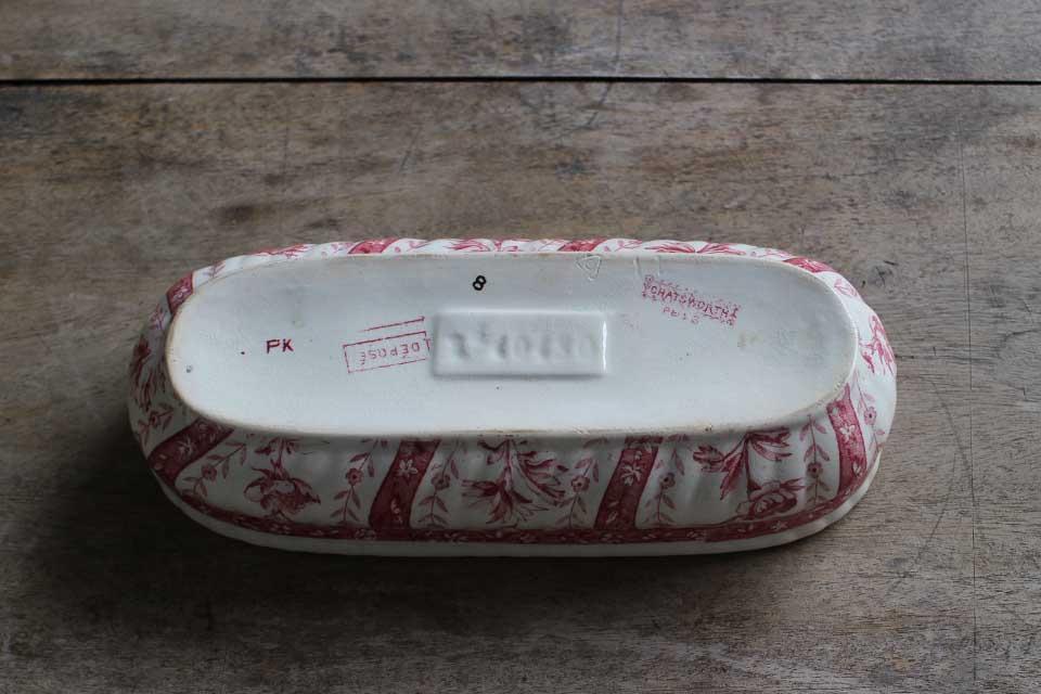 《 SALE 》 イギリス Chatsworth Powell, Bishop & Stonier社 1886年 バスルームセット 2211