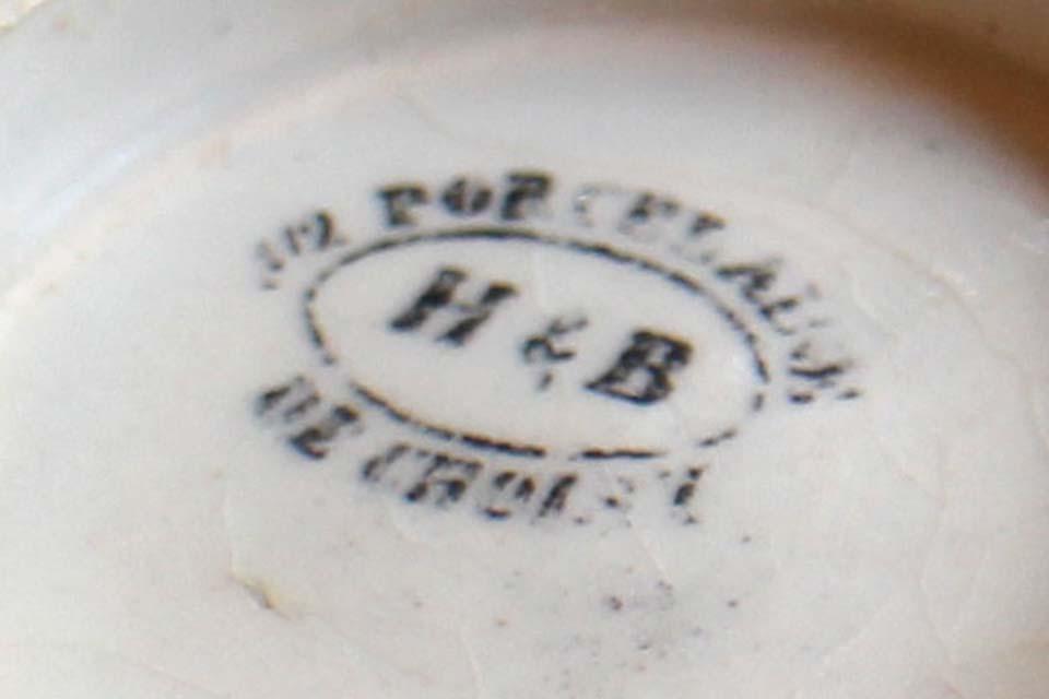 フランス イポリット・ブーランジェ スモールカップ 75mm径 2084-2