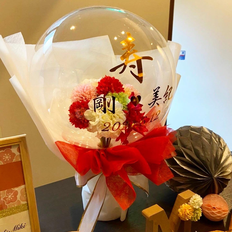 【フラワーインバルーン】Mサイズ 御結婚祝い 和 バルーン電報 結婚式 誕生日 開店祝い