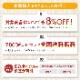 【定期便専用】 マヌカハニー UMF5+ 500g (MGO 83+以上)