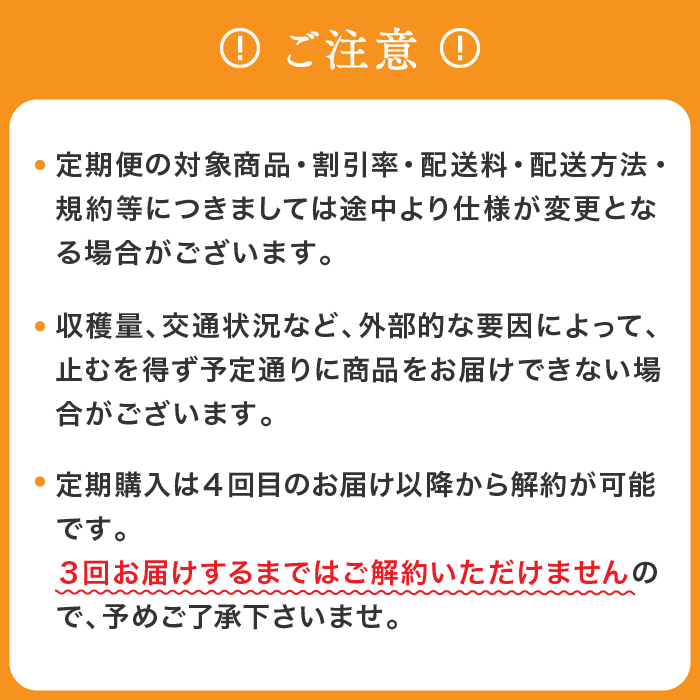 【定期便専用】 マヌカハニー UMF20+ 500g (MGO 829+以上)