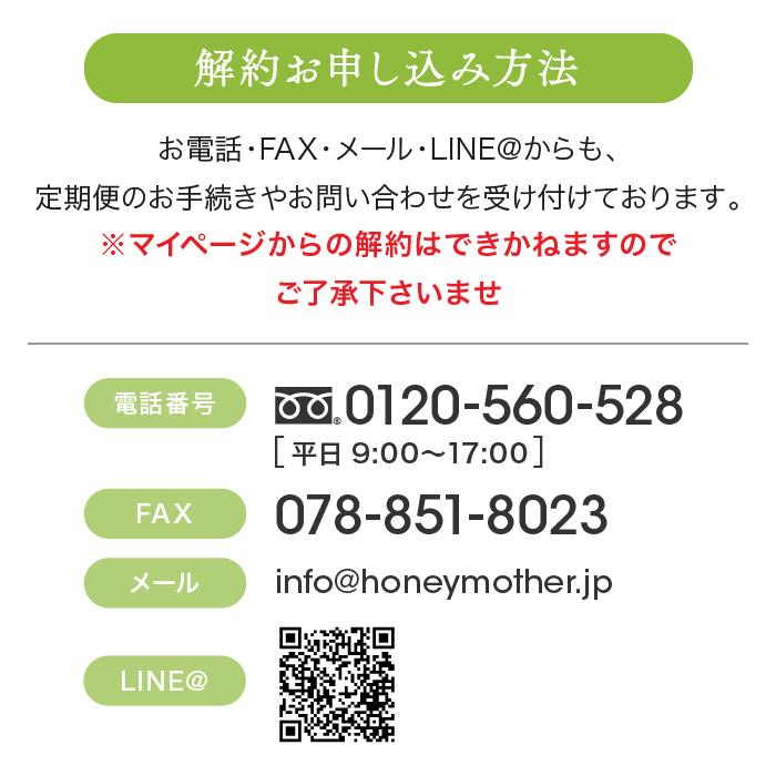 【定期便専用】 クローバーハニー 250g