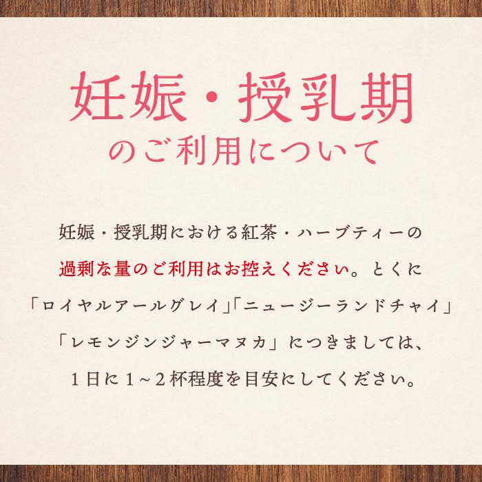 ギフトセット マヌカハニー UMF20+ (250g) & ニュージーランドティー (1種×15ヶ)