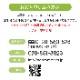 【定期便専用】コムハニー (巣蜜) 340g