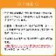 【定期便専用】 マヌカハニー サシェット UMF10+ 【10g×30ヶ入】 (MGO 263+以上)