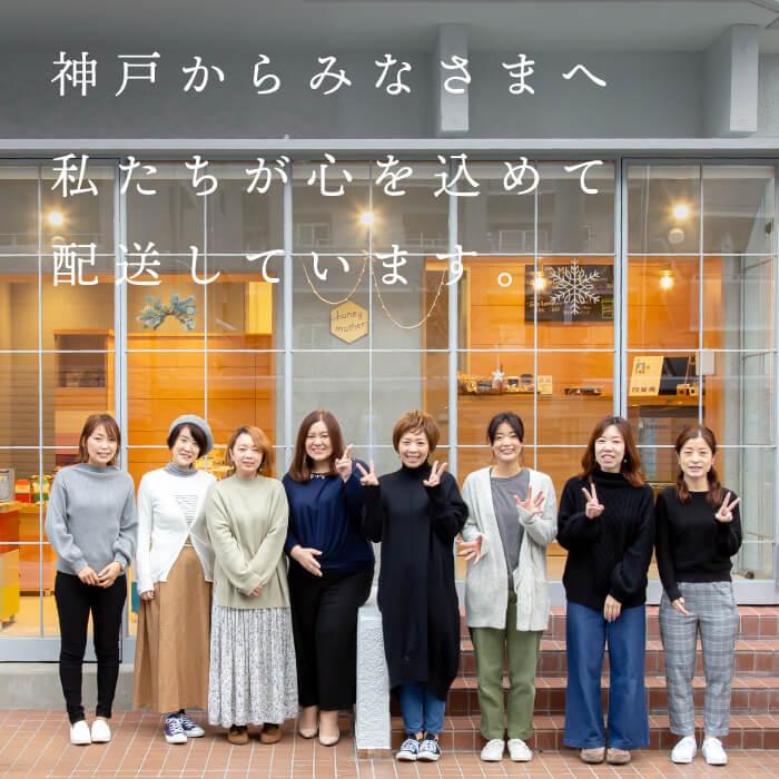 マヌカハニー ミニギフト 【4個セット】 【全国送料無料】
