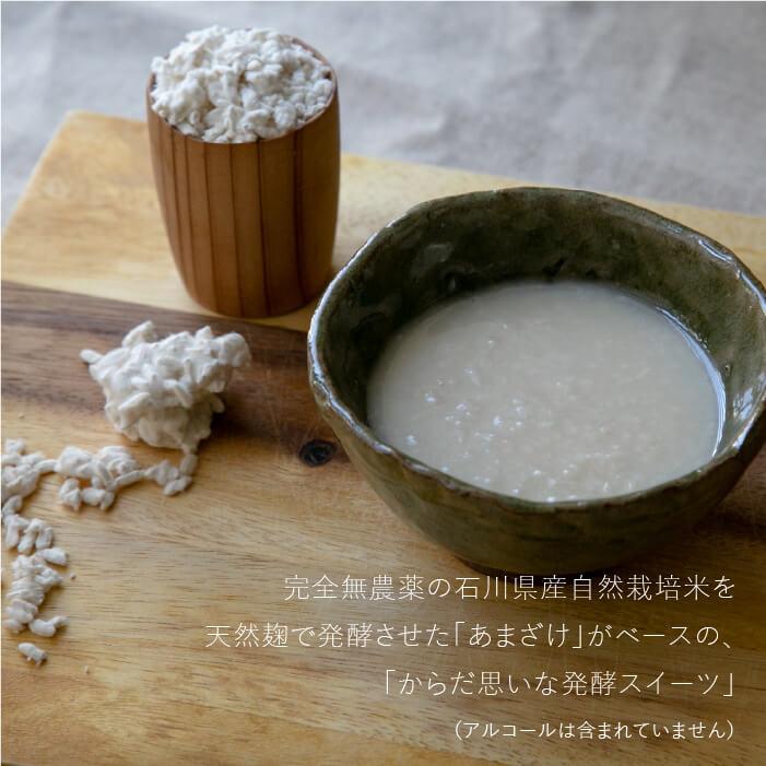 お米のジェラート 沖縄マンゴー&パイン入 8個セット (4種×2個) 季節限定