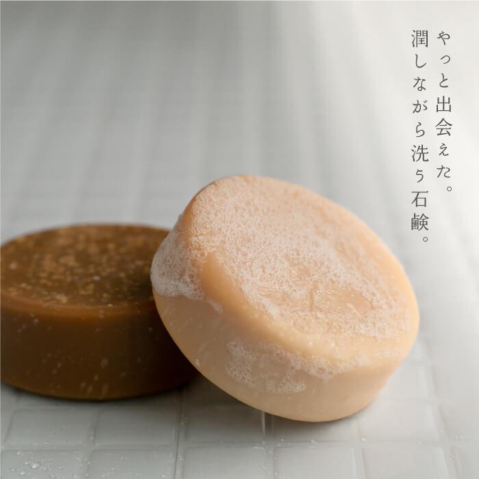 マヌカハニー石鹸 《ハーバルシトラスの香り》  (15g)