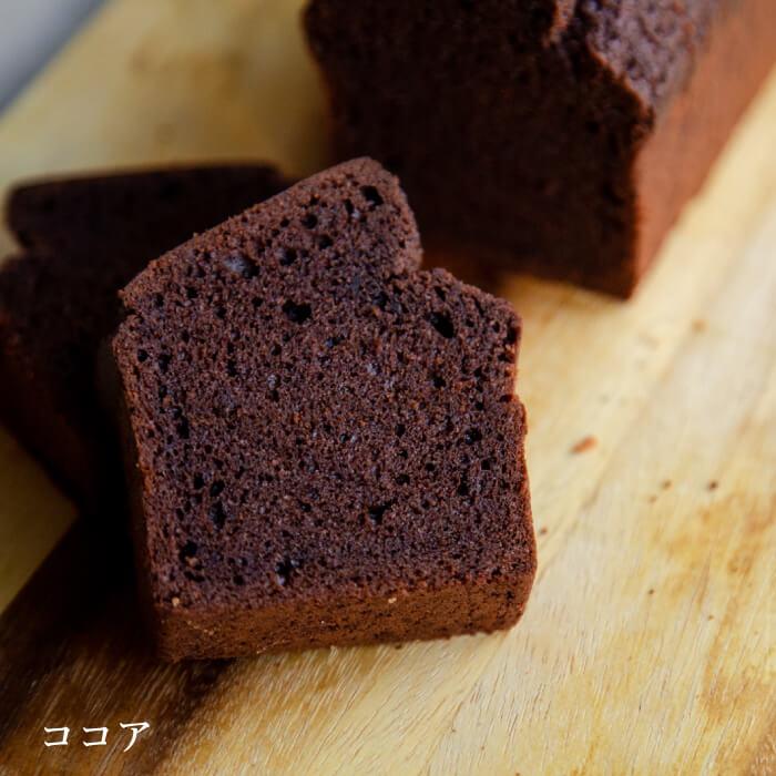 【秋限定】 米粉のハニーパウンド「かぼちゃ入」 10個セット(5種×各2枚)
