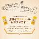 マヌカハニー サシェット UMF10+ 【10g×30ヶ入】 (MGO 263+以上)