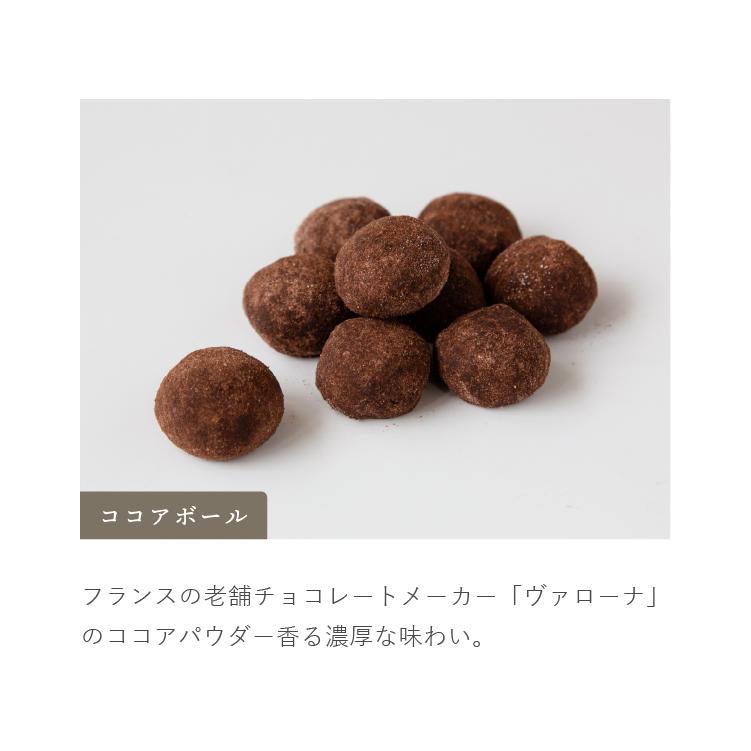 米粉の焼き菓子 ココアボール