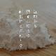 米粉の焼き菓子 4種詰め合わせセット  (各1パック入)