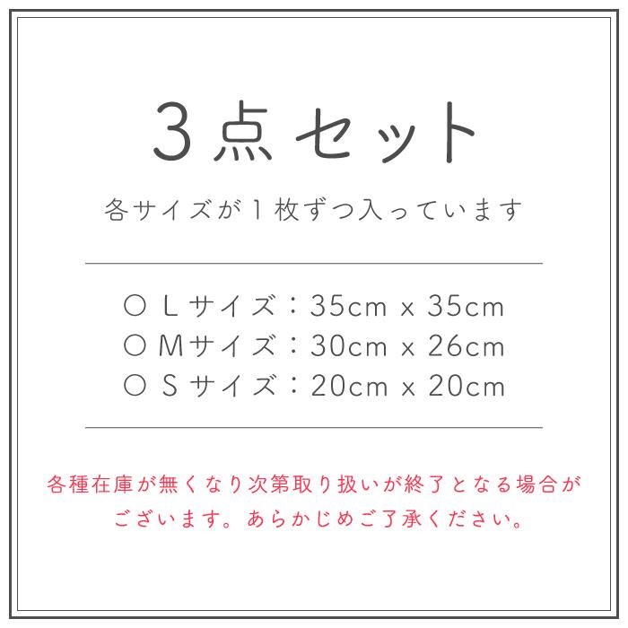 みつろうエコラップ ≪3枚セット≫ 【ゆうメールで送料無料】