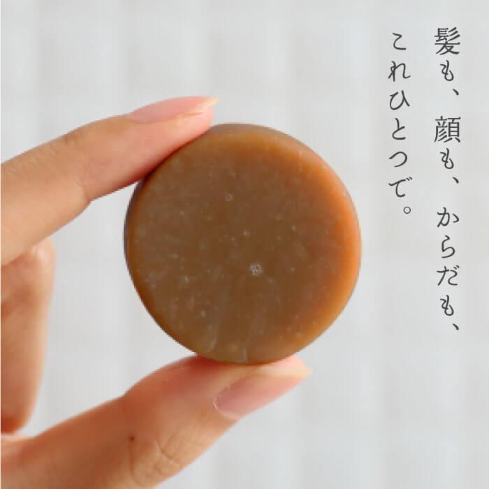 【ご予約商品:10月初旬頃順次発送】 マヌカハニー石鹸 《ハーバルブーケの香り》 (15g)