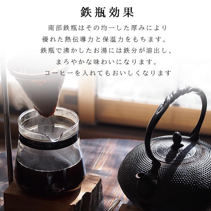 南部鉄瓶 南部鉄器 まろみアラレ 1L 日本製 直火 鉄分補給 及源鋳造 OIGEN 及源 オイゲン やかん ケトル kettle 茶道具 雑貨 (z) 送料無料