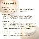 【茶道具 抹茶茶碗】萩 楽型 小茶碗 【 日本製 萩焼 萩 抹茶碗 抹茶椀 ちゃわん 茶わん 茶道 泉流山窯 焼き物 作家もの 窯元 器 和食器 】(z)