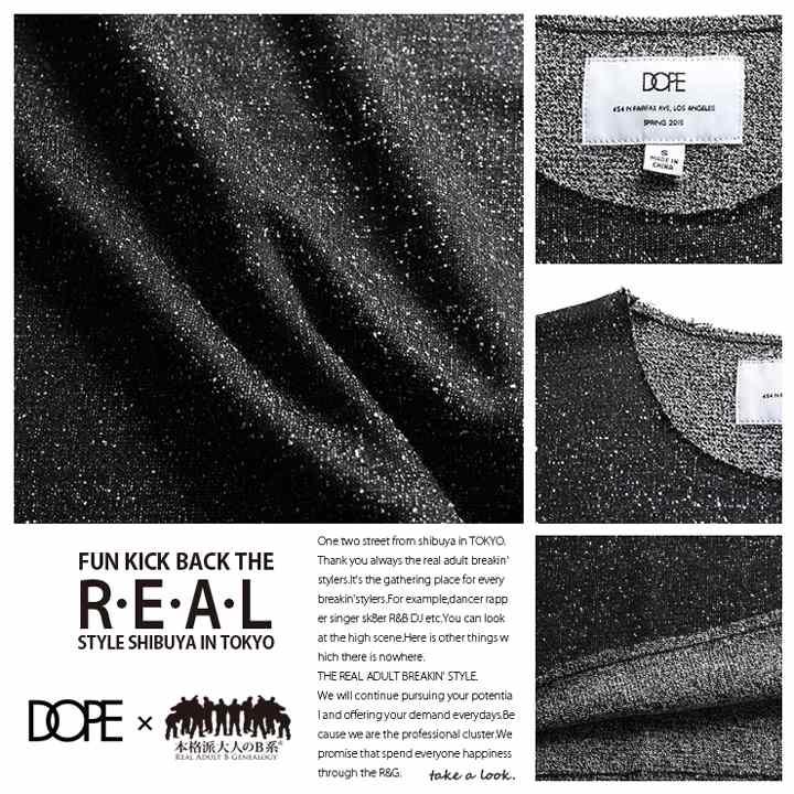 b系 ヒップホップ ストリート系 ファッション 服 メンズ Tシャツ 【D0215-T115】 ドープ DOPE 半袖 ティーシャツ 霜降グレー カットオフ 無地 切りっぱなし アメカジ スケート ビッグシルエット S M L XL 2L LL 2XL 3L XXL 大きいサイズ 正規品 ギフト