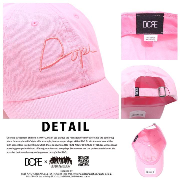 ドープ DOPE 帽子 キャップ ローキャップ ボールキャップ CAP メンズ レディース ピンク オリーブ Fサイズ 男女兼用 b系 ヒップホップ ストリート系 ファッション ブランド 定番 筆記体ロゴ 刺繍 カーブ シンプル ワンポイント かっこいい おしゃれ ギフト 16DP-AW205H