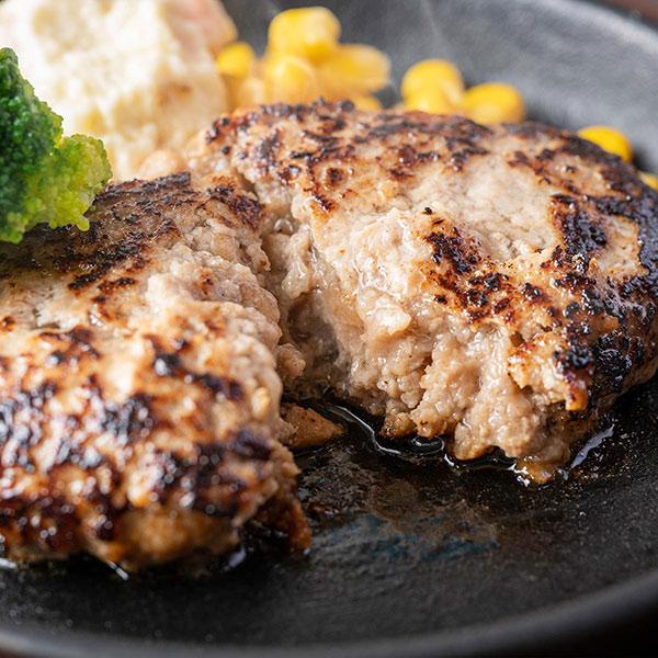 [北海道産]豚ハンバーグ   5個セット