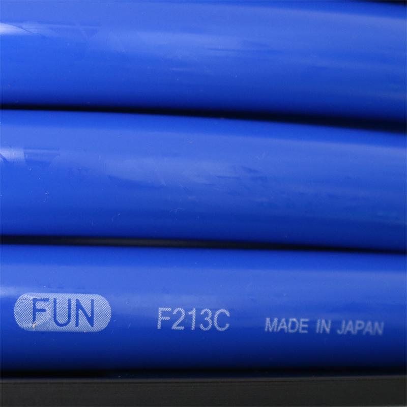 【散水用品-散水ホース】カクイチ FUN 15mm×50m F213C
