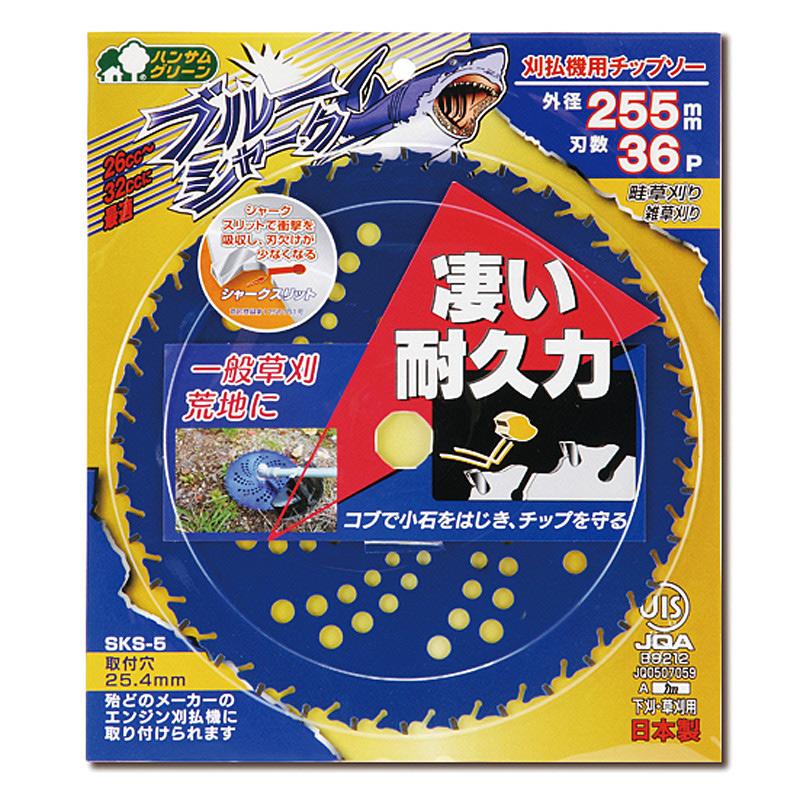 【刈払機パーツ-チップソー】三陽金属 ブルーシャーク 230×36P