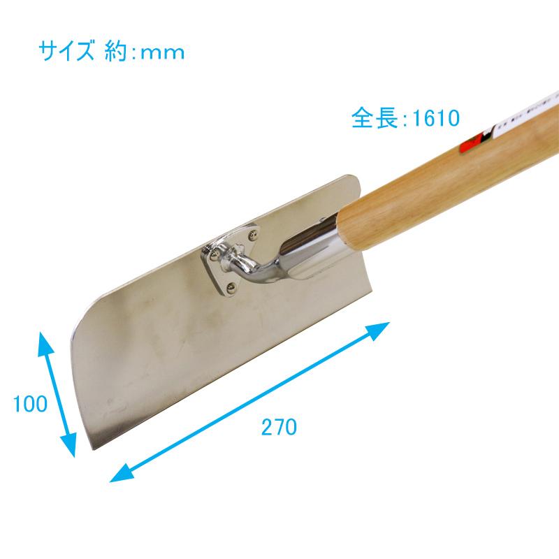 【土木作業用品-レーキ・トンボ】金象印 ステンマルチ板レーキ1500柄付