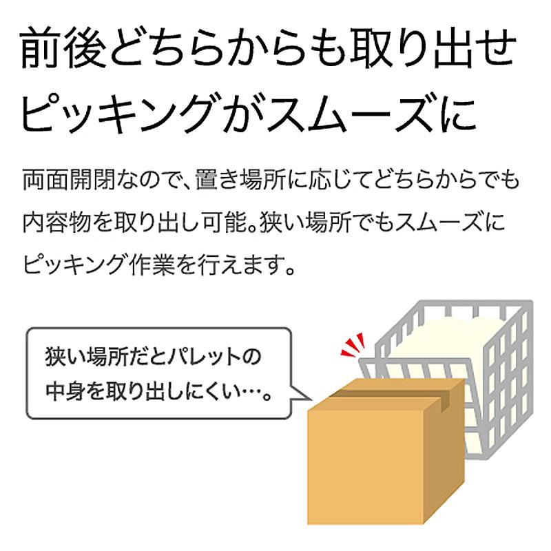 【運搬作業用品-パレット】テイモー ボックスパレット マルチタイプ 1012LM <大型・重量商品>