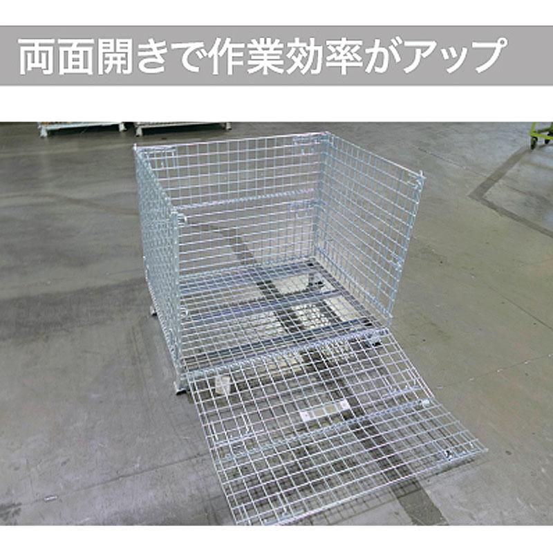 【運搬作業用品-パレット】テイモー ボックスパレット マルチタイプ 810M <大型・重量商品>