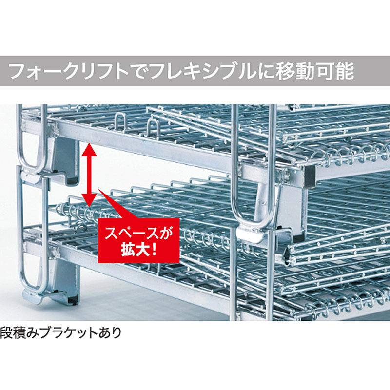 【運搬作業用品-メッシュボックス】テイモー ボックスパレット 段積みブラケット 1012LBK <大型・重量商品>
